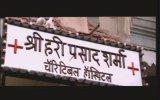 Munna Bhai MBBS (2003) Fragman